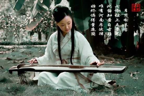 download chinese music free