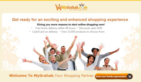 mygrahak india site