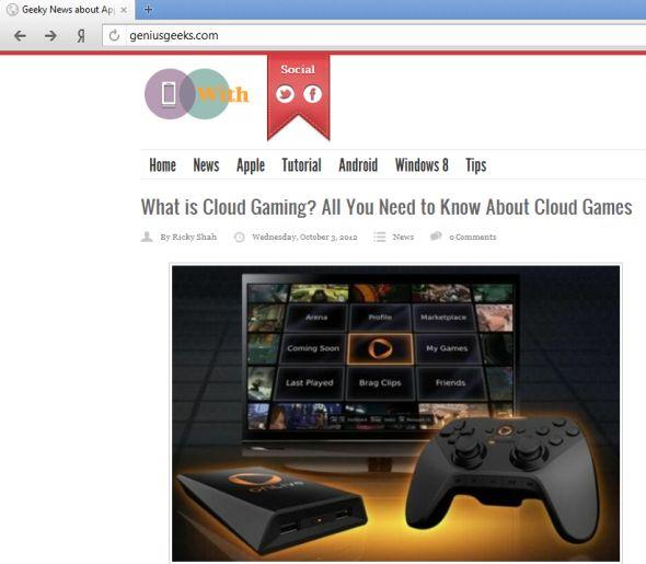 yandex browser webpage