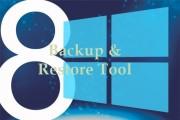 windows 8 data backup tool