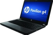 HP G4-1303AU Notebook
