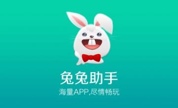 TuTuApp iOS 13 Free Download. Install TuTu App Android APK!