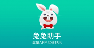 TuTuApp iOS 13 Free Download. Install TuTu App Android APK!