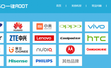 360 Root: Download 360 Root App 8.1.0.0 Android!