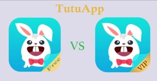 TuTuApp Regular Vs TuTuApp VIP ios 12