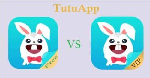 TuTuApp Regular Vs TuTuApp VIP