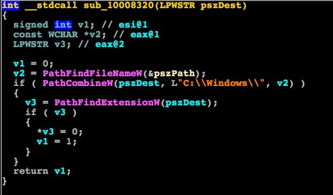 Petya Ransomware Kill Switch Released