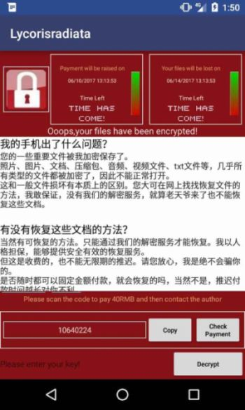 WannaLocker Android Ransomware China Attack