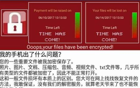 WannaLocker Targets Android Users in China! It's a Copycat of WannaCry