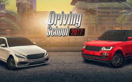 Driving School 2017 Hack