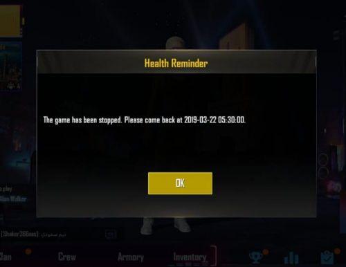 PUBG Health Reminder